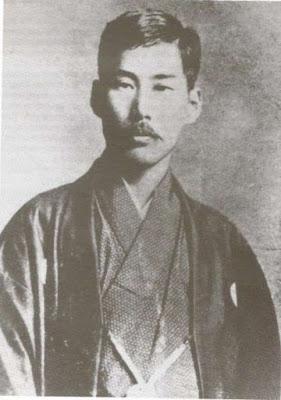Kôtoku Shûsui