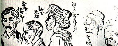 Dibujo de algunos de los anarquistas ejecutados Kotoku Shusui es el primero de la izquierda
