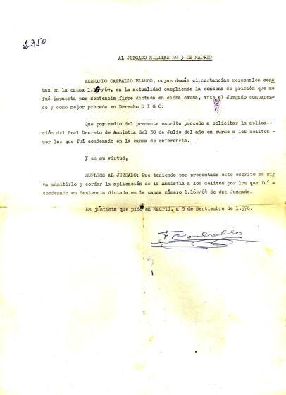 Súplica de amnistía de Fernando Carballo (3 de septiembre de 1976)