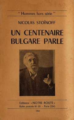 edicio-francesa-de-la-seva-autobiografia