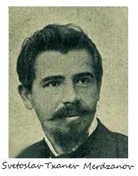 Svetoslav Txanev Merdzanov, más conocido como Slave Merdzanov, también citado como Slavia Merdjanov (Vida y obra))