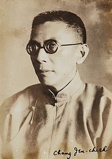 Zhang Renjie(Chang Jen-chieh) nacido como Zhang Jingjiang (Vida y obra)