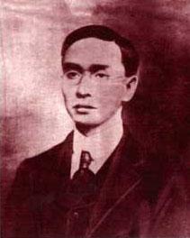 Liu Shifu(chino:劉 師 復);Wade – Giles:Liu Shih-fu(Vida y obra)